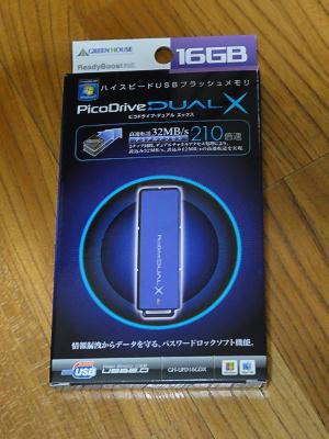 USB16GB.jpg