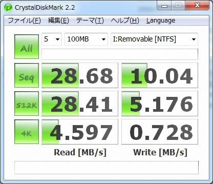 USB2_NTFS.jpg