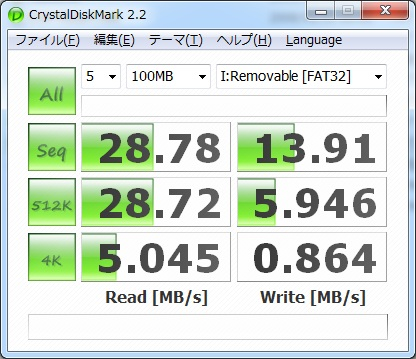 USB2_SP.jpg