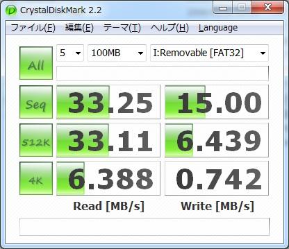 USB3_F32.jpg