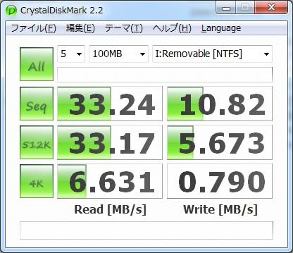 USB3_NTFS.jpg