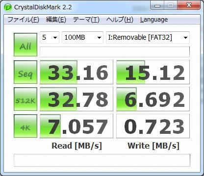 USB3_SP.jpg