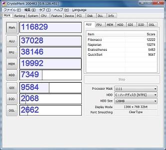 corei7-620m.jpg