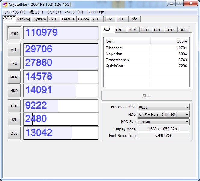 mark_E6600.jpg