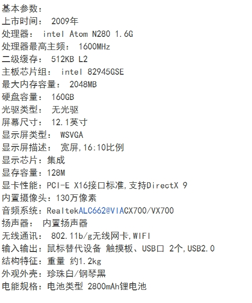 taobao06.jpg